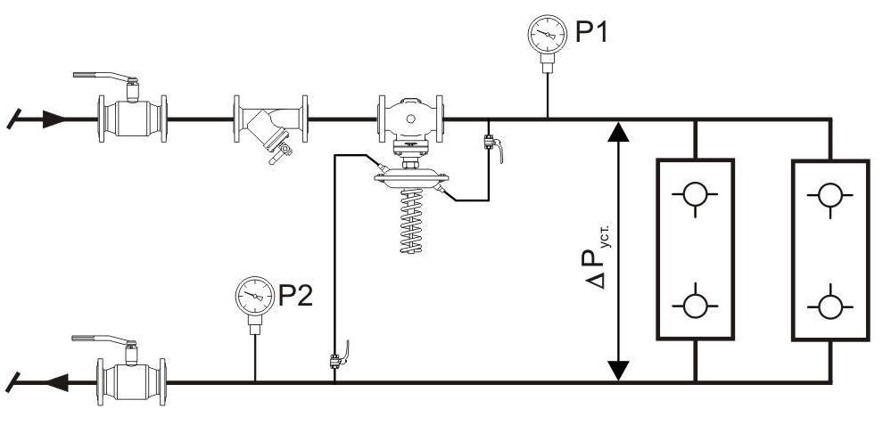 Регулятор перепада давления схема 1